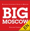 Big_moscow_eng